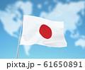 日本国旗と世界地図の雲 61650891
