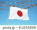 日本国旗と世界国旗 61650896