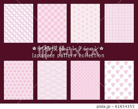 和柄パターン コレクション ピンク 61654355