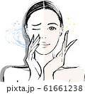 女性 鼻炎 ビフォーアフター 61661238