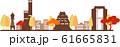大阪シルエット カラー 秋 61665831