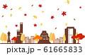 大阪シルエット カラー 秋 61665833