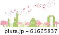 大阪シルエット カラー 春 61665837