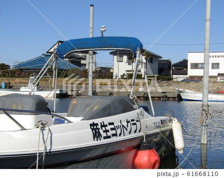 霞ヶ浦行方市の船泊まりの様子 61668110