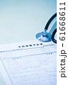 予防接種のイメージ(シアン) 61668611
