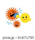 コロナウイルス イラスト 61671795