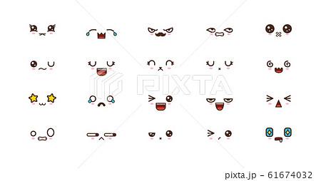 Kawaii cute faces smile emoticons. Japanese emoji 61674032