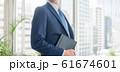 ビジネスシーン 61674601