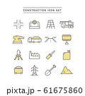 CONSTRUCTION ICON SET 61675860