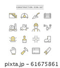CONSTRUCTION ICON SET 61675861