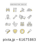 CONSTRUCTION ICON SET 61675863