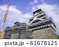 今こそ見に行く価値がある熊本城 (2020年1月3日撮影) 61678125