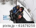 Skiers 61678250