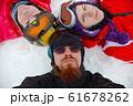 Skiers 61678262