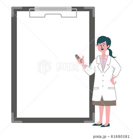 白衣 女性 女医 カルテ クリップボード 61680381