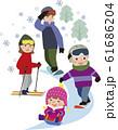 スキー・スノボ家族 61686204