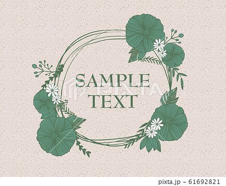 自然 手書き 手描き 素材 ナチュラル ベクター イラスト 素材 自然 植物のイラスト素材