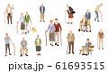 イラスト素材:人々、シニア、ライフスタイル 61693515