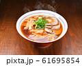 注意)湯気はレタッチ合成です。昔ながらの中華そば、醤油ラーメン、中華ラーメンのイメージ。 61695854