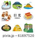 日光 観光 旅行 61697520
