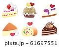 カットケーキ セット 61697551