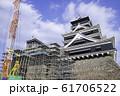 今こそ見に行く価値がある熊本城 (2020年1月3日撮影) 61706522