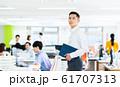 オフィス 61707313