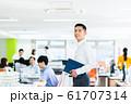 オフィス 61707314