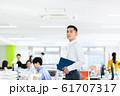 オフィス 61707317