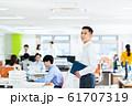 オフィス 61707319