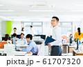 オフィス 61707320