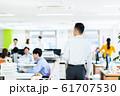 オフィス 61707530