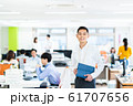 オフィス 61707656