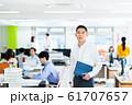 オフィス 61707657