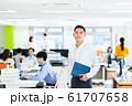 オフィス 61707658