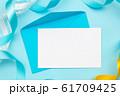 メッセージカード 手紙 招待状 レター 水色 61709425