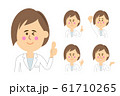 医者・薬剤師のイラストイメージ 61710265