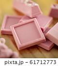 ルビーチョコレート  61712773