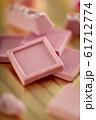ルビーチョコレート  61712774