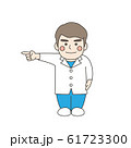 白衣男性キャラクター指さし 61723300