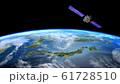 人工衛星 地球 日本 GPS 通信ネットワーク  61728510