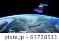 人工衛星 地球 日本 GPS 通信ネットワーク  61728511