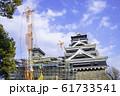 今こそ見に行く価値がある熊本城 (2020年1月3日撮影) 61733541