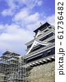 今こそ見に行く価値がある熊本城 (2020年1月3日撮影) 61736482