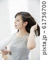 ドライヤーで髪を乾かす若い女性 61736700