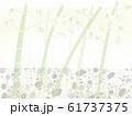 和 背景 イラスト 竹林 石畳 素材 61737375