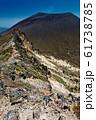 外輪山から見る浅間山 61738785