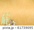 金色 和 石畳 背景 イラスト 61739095
