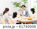 若い家族(食卓) 61740006