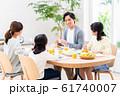 若い家族(食卓) 61740007